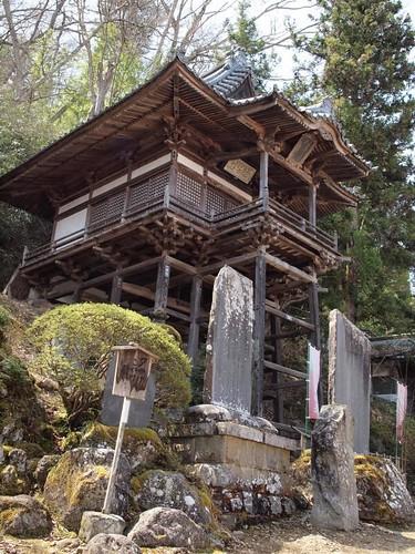 Kitamuki Kannon temple