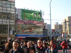 07-08 跨年東京行 065