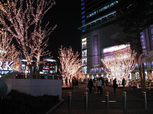 Korea (945)