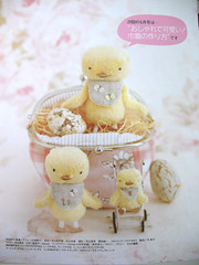 Cotton Time no.77 - Book Vol. 1 (Warm 'n Fuzzy) Tags: inspiration cute japan magazine japanese handmade craft cotton mook zakka cottontime craftmagazine japanesecraftmagazines