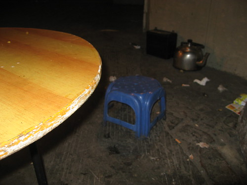 Tiny plastic stool
