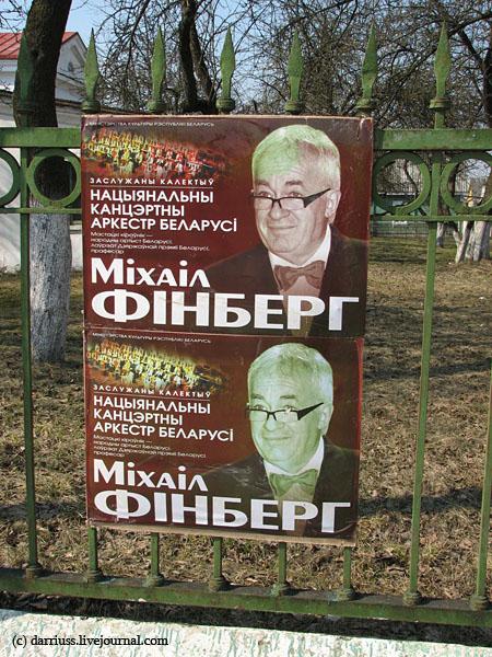 koidanovo_56