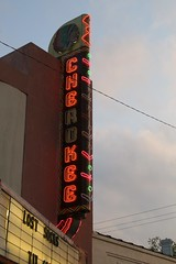 cherokee theatre neon, close at evening