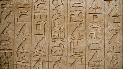 P1030992_egypt_luxor_karnak