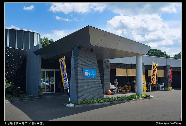 06二世谷車站_05.jpg