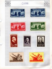 Stamp Album (Smabs Sputzer) Tags: china childhood album stamp collection communism rubbish mao chairman stalin bollocks philatelics maotseoptung