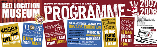 Programme on HIV/AIDS at Red Location Museum - December 2007 to 30 November 2008