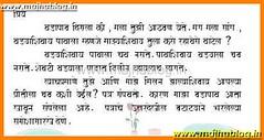 ATT4264071 () Tags: kavita marathi