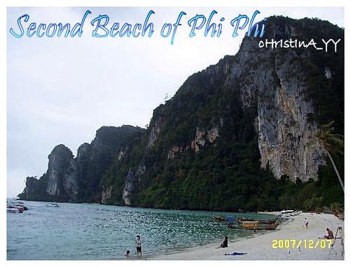 Second Beach of Phi Phi