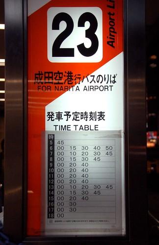 Shinjuku Station Limousine Bus Stop