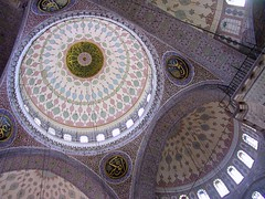 New Mosque, Istanbul (Michael Foley Photography) Tags: new turkey istanbul mosque yenicamii fiveflickrfavs