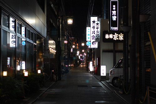 An Alley In Kyoto