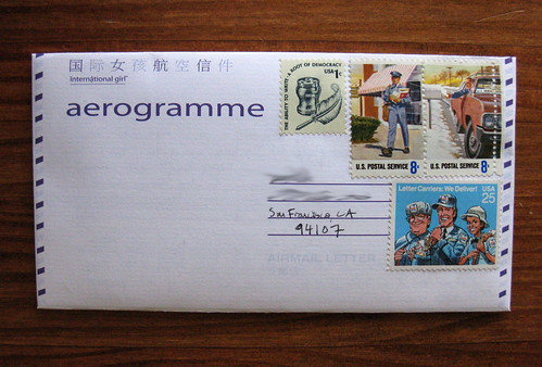 Aerogramme with meta-mail stamps