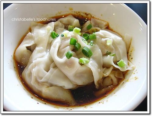 美景川味麵食小吃紅油抄手 SzuChuan style Spicy Wontons (dumplings)
