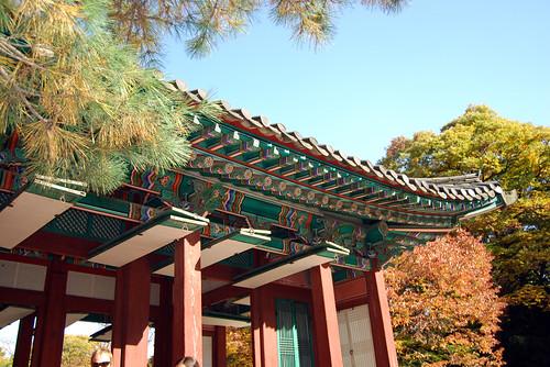 Yeonghwadang Pavilion, Changdeokgung Palace