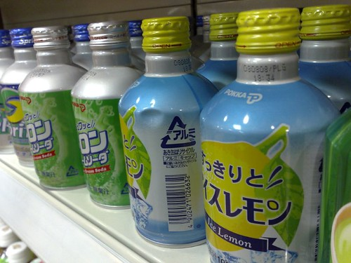 Japanese Soft Drinks