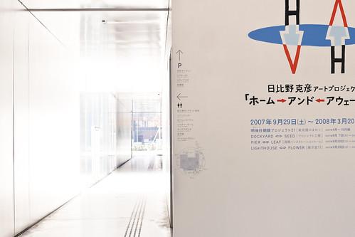 museum-0720