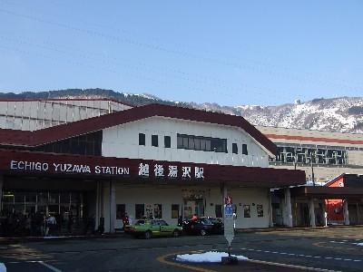 EchigoYuzawa Station