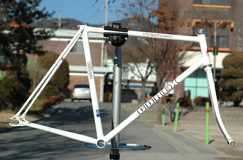 Is there a market for Korean Keirin frames? - Bike Forums