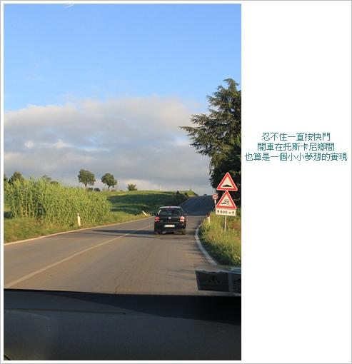 2010-08-13 19-35-44 Day6 S Gimignano_0409 f