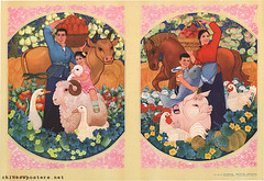 The land yields good harvests and the people enjoy good health, the domestic animals are all thriving (chineseposters.net) Tags: china horse chicken poster pig cow sheep propaganda chinese goose agriculture 1980