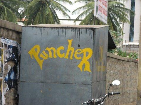 Puncher 261007 JPNagar