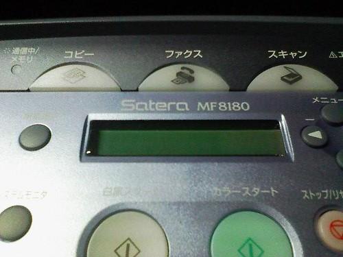 カラーレーザープリンター複合機