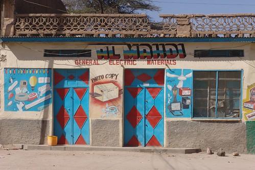 Hargeisa - Al Mahdi electrical shop
