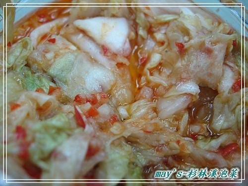 杉林溪IMG_0003泡菜