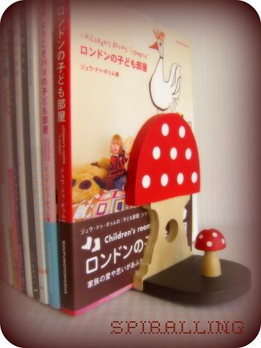 Mushroom Bookend
