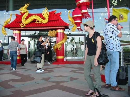 Аэропорт Суварнапум, украшенный к китайскому новому году.
