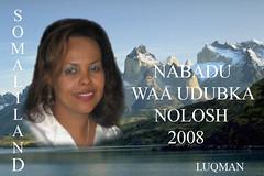 KALTUUN BACADO FANAANED (LUQMAN STUDIO) Tags: somaliland daawo dhamaantiin