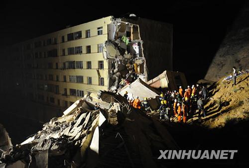兰州九洲楼房坍塌