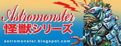 Astromonster_banner_blog2011 400x154
