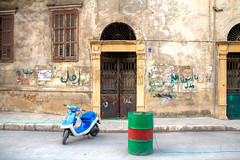 Green Area (Jack R. Seikaly Photography) Tags: road street door old blue red party lebanon building green art window bike yellow wall architecture jack photography graffiti photo high stencil dynamic political barrel picture pic photograph motorcycle beirut range lebanese hdr seikaly jrseikaly