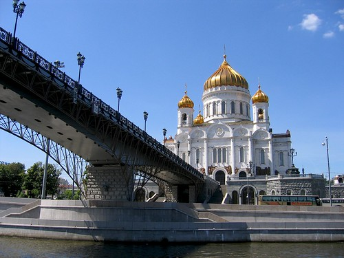 Bridge Cathedral