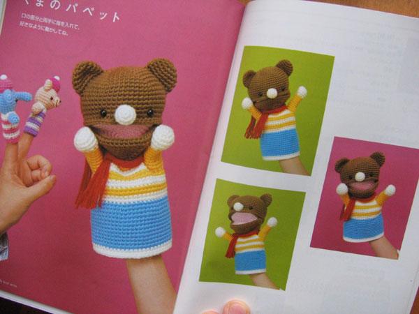 crochet puppets!