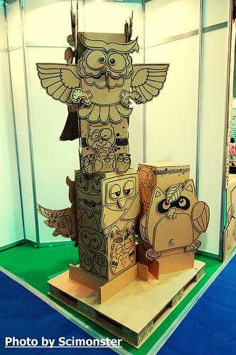 第十六屆台北國際書展9