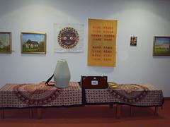 2 (harekrisnainfo) Tags: program feb 2008 sobota murska javni