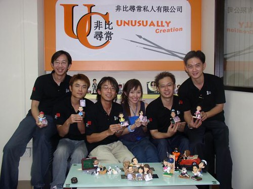 PHOTO TAKEN AFTER FILMING WITH CHANNEL U ON OUR UNUSUALLY PRODUCTS
