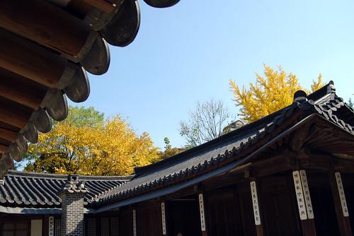 Noandang Hall, Unhyeongung Palace