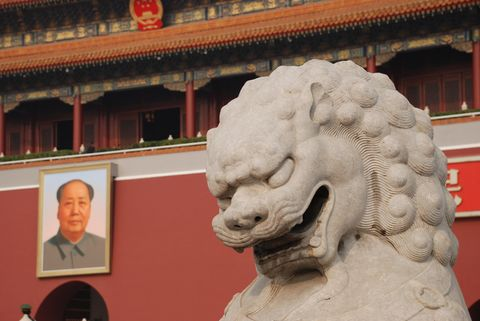 Pekin - Cite Interdite & Tienanmen (1) [480]