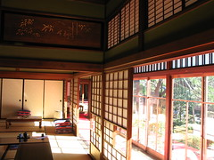 Japanese old style house interior design / ()() (TANAKA Juuyoh ()) Tags: old house architecture japanese design high ancient interior room traditional style hires resolution  hi sliding residence res partition  shoji              powershotg7 canong7