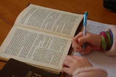 Rachel Preparing Bible Homework - Haifa Israel