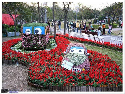 大安森林公園花展 015