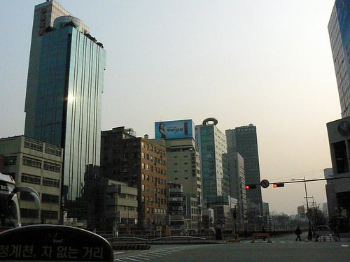 Korea (975)