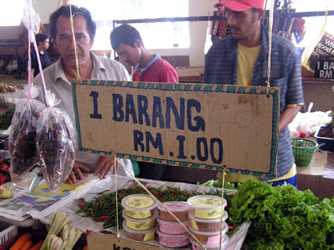 The falling price of barang