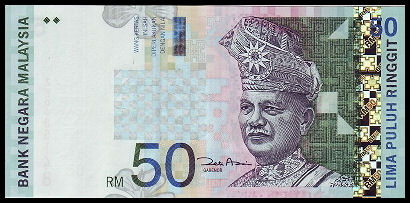 RM50 Banknote - Front