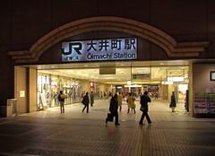 Tokyo 754 (tokyoform) Tags: city people urban signs station sign japan businessman night dark 350d japanese tokyo noche asia nacht jr kanji tquio noite  shinagawa  japo nuit japon malam salaryman tokio    japn         japonya   nhtbn m jongkind           chrisjongkind  tokyoform