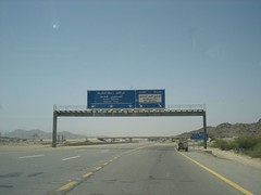 Almost HOME! (AbuJennah) Tags: road blue sign highway desert muslim middleeast culture arabic arab saudi arabia jeddah brotherhood mecca makkah halal converts